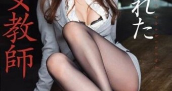 Married Female Teacher Gets Raped SOE-539 - akiho yoshizawa