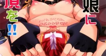 Kono Bakuretsu Musume ni Motto Ecstasy o!! (Konosuba) (English)