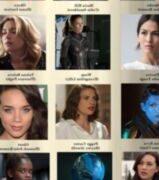 Fiction Choice Games (Marvel & DC)